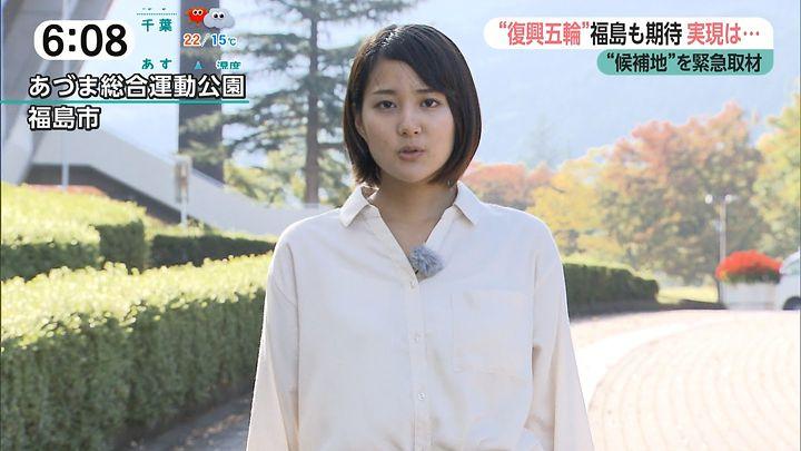 nagaoako20161020_30.jpg