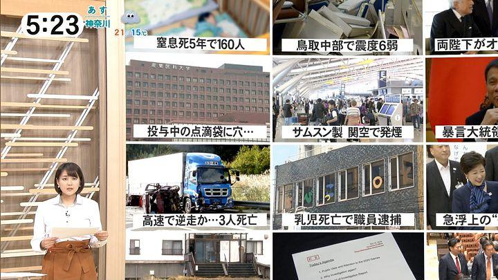 nagaoako20161021_02.jpg