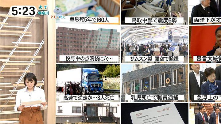 nagaoako20161021_03.jpg