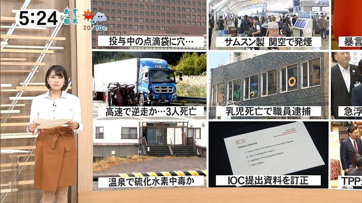 nagaoako20161021_04.jpg