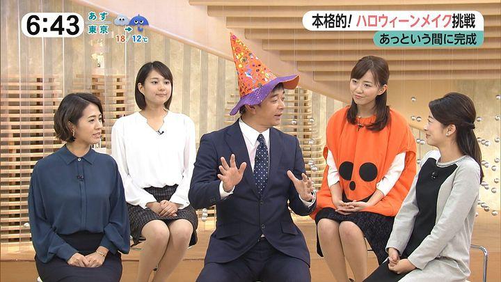 nagaoako20161027_05.jpg