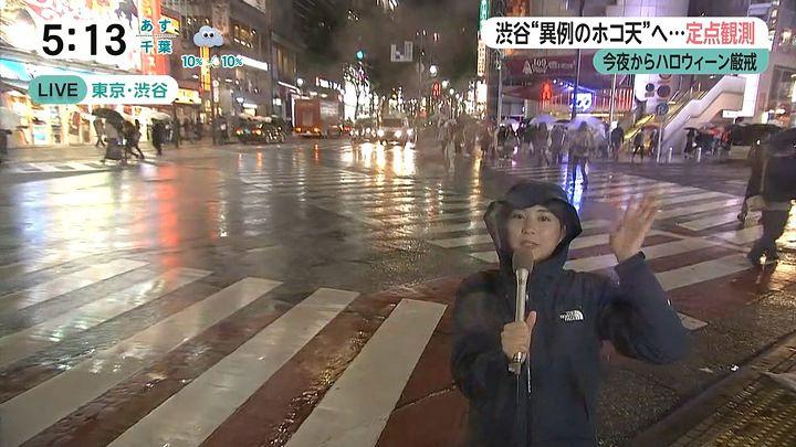 nagaoako20161028_02.jpg