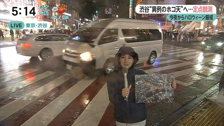 nagaoako20161028_05.jpg