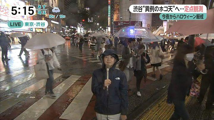 nagaoako20161028_07.jpg