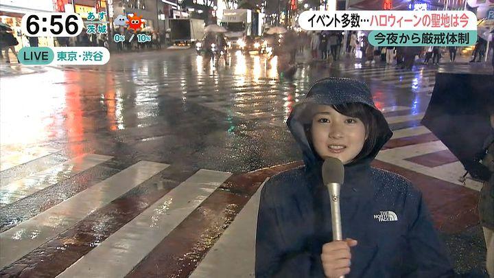 nagaoako20161028_09.jpg