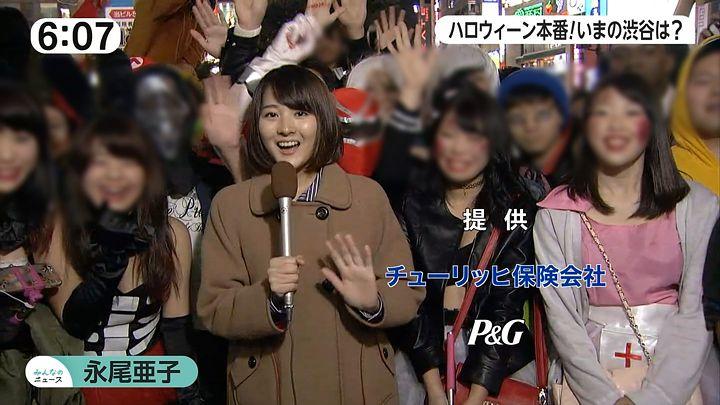 nagaoako20161031_02.jpg