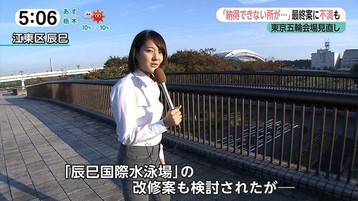 nagaoako20161101_04.jpg