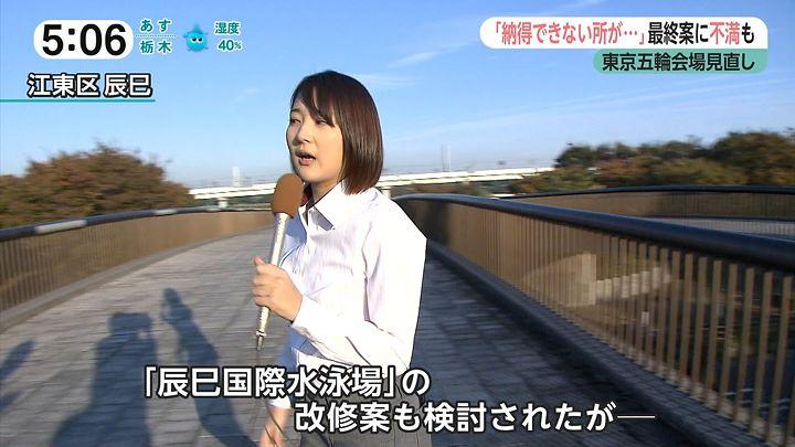 nagaoako20161101_05.jpg