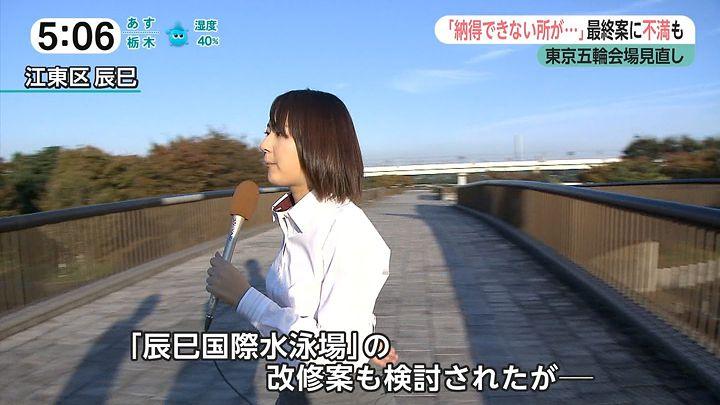 nagaoako20161101_06.jpg