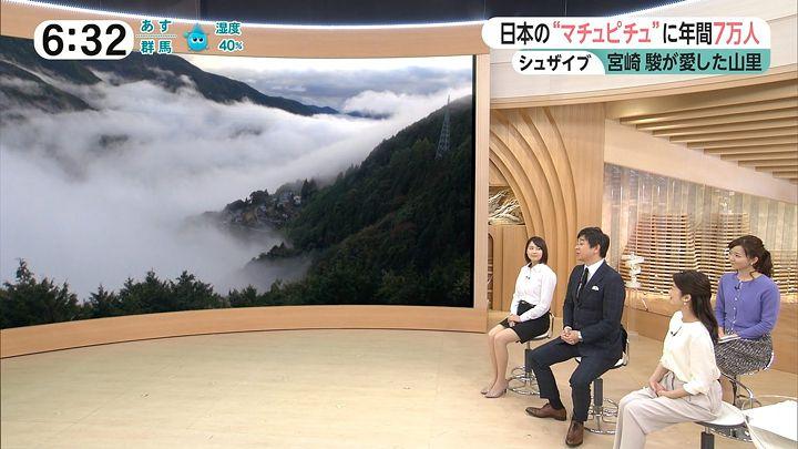 nagaoako20161101_08.jpg