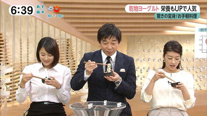 nagaoako20161101_11.jpg