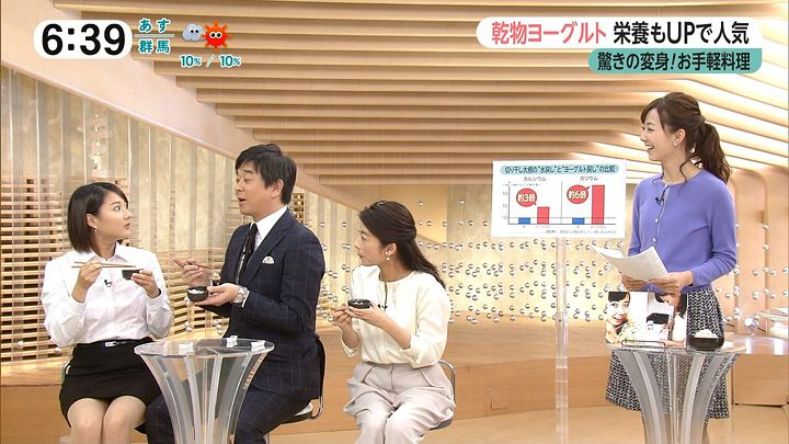 nagaoako20161101_12.jpg