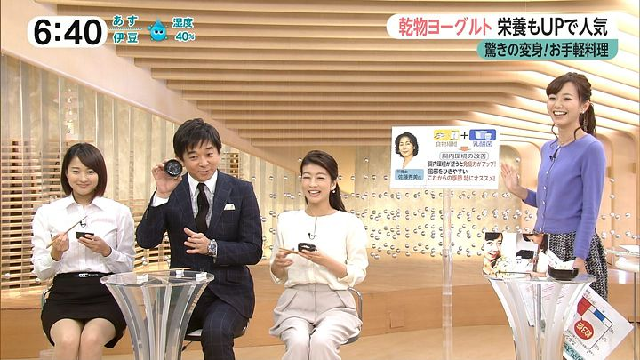 nagaoako20161101_14.jpg