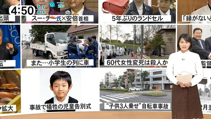 nagaoako20161102_02.jpg