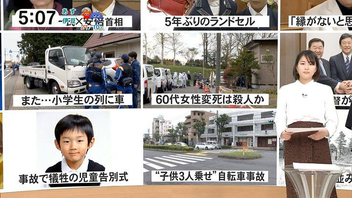 nagaoako20161102_03.jpg