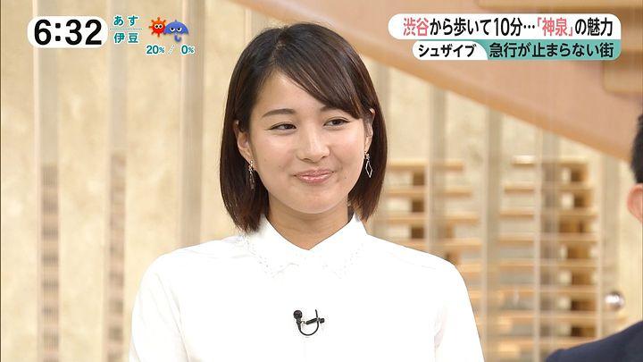 nagaoako20161102_05.jpg