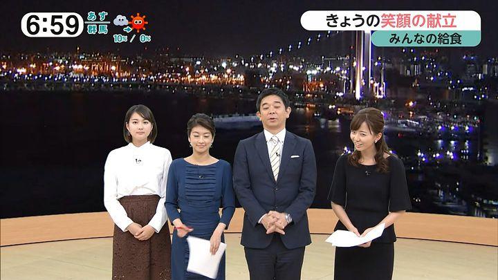 nagaoako20161102_06.jpg