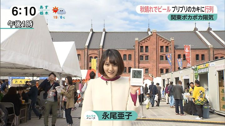 nagaoako20161104_02.jpg