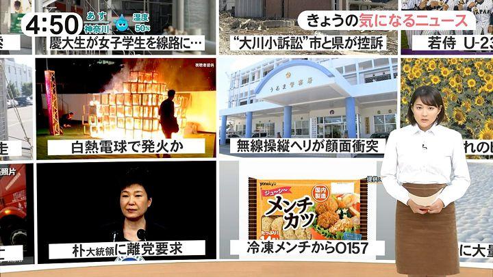 nagaoako20161107_02.jpg