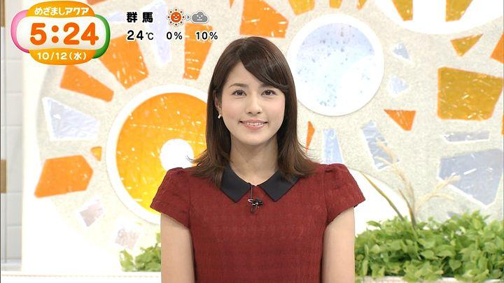 nagashima20161012_01.jpg