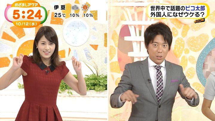 nagashima20161012_02.jpg