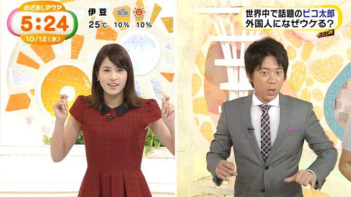 nagashima20161012_03.jpg