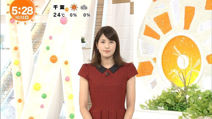 nagashima20161012_06.jpg