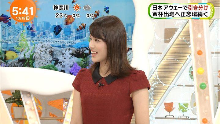 nagashima20161012_07.jpg
