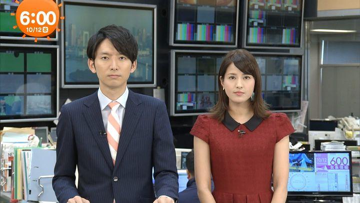 nagashima20161012_09.jpg