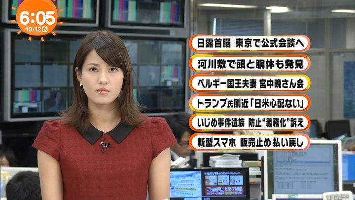 nagashima20161012_10.jpg