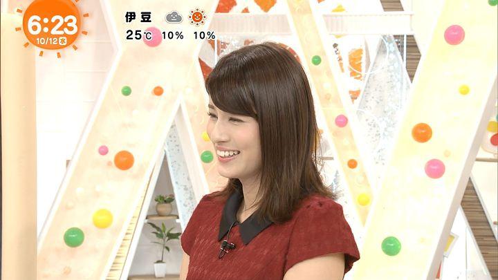 nagashima20161012_12.jpg
