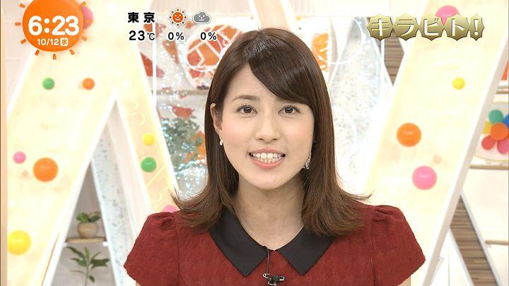 nagashima20161012_14.jpg