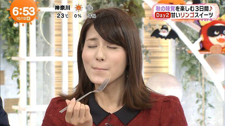 nagashima20161012_18.jpg