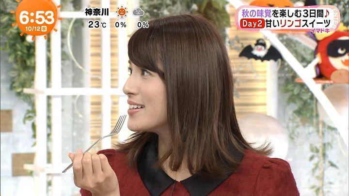 nagashima20161012_19.jpg