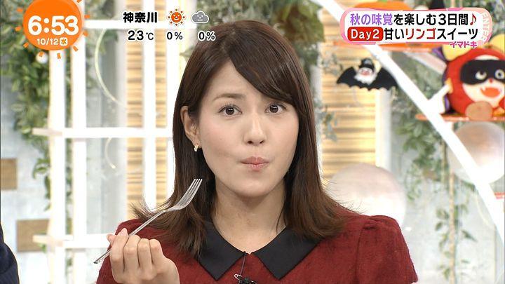 nagashima20161012_20.jpg