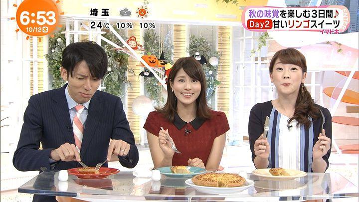 nagashima20161012_21.jpg