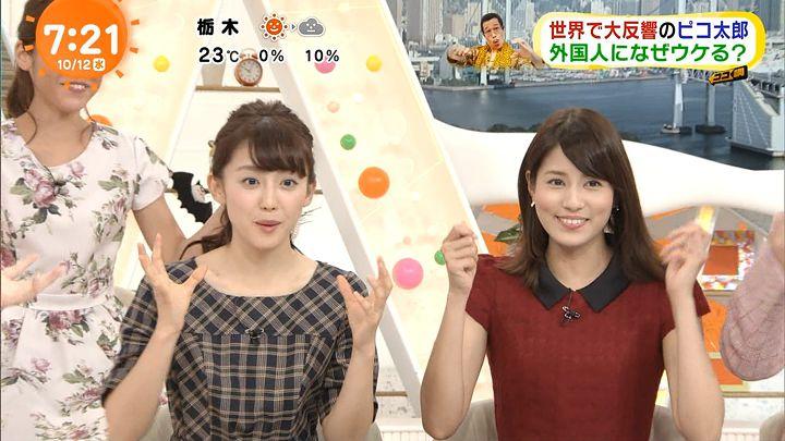 nagashima20161012_23.jpg