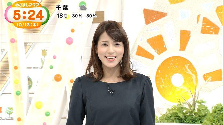 nagashima20161013_01.jpg