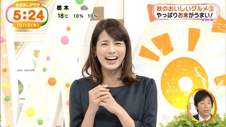 nagashima20161013_02.jpg