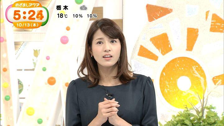 nagashima20161013_03.jpg