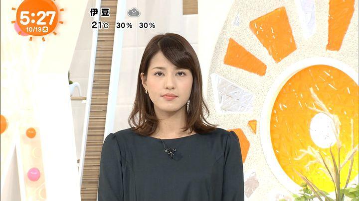nagashima20161013_04.jpg
