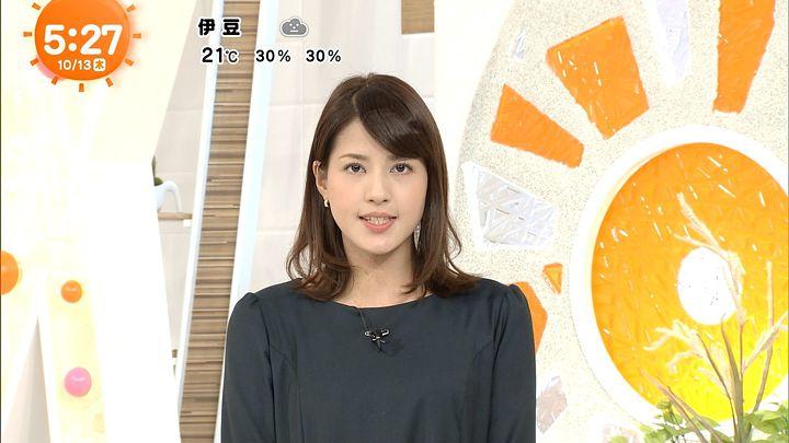 nagashima20161013_05.jpg