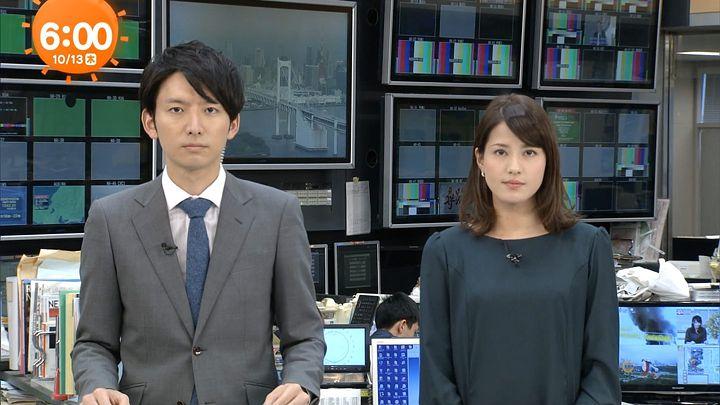 nagashima20161013_06.jpg