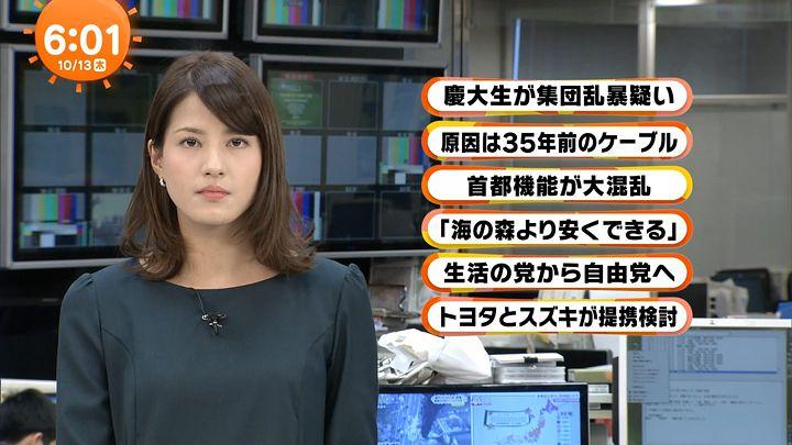 nagashima20161013_07.jpg