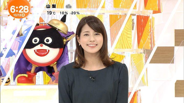 nagashima20161013_11.jpg