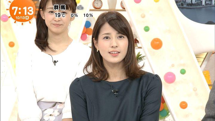 nagashima20161013_14.jpg
