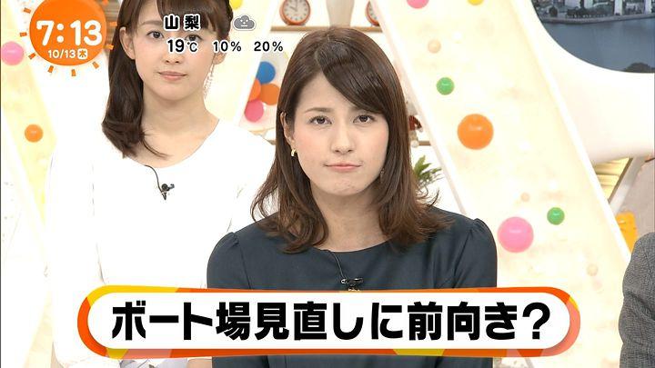 nagashima20161013_15.jpg
