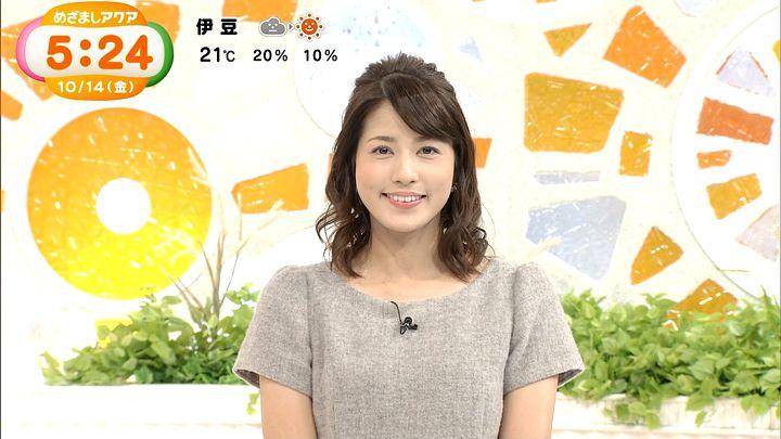 nagashima20161014_01.jpg
