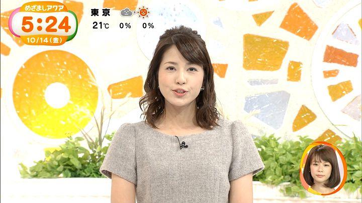 nagashima20161014_03.jpg