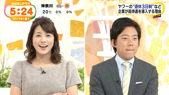 nagashima20161014_04.jpg